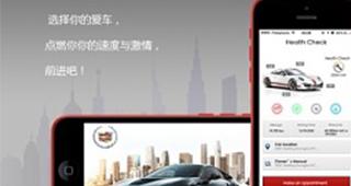 汽车企业178直播吧免费直播APP软件,主要分为哪几种行业类型
